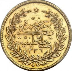 Moneda > 500kurus, 1918 - Imperio otomano  (Star at the top on reverse) - reverse
