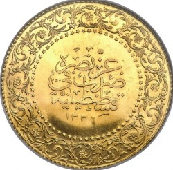 Mynt > 250kurus, 1918 - Det osmanske rike  - reverse