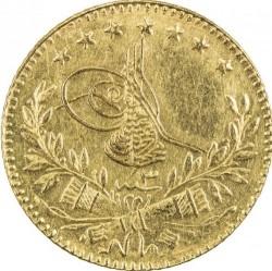 Mynt > 25kurus, 1918 - Det osmanske rike  (Star at the top on reverse) - obverse