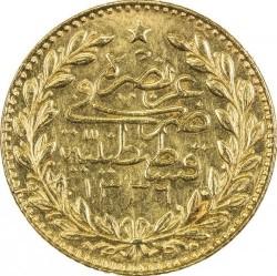 Mynt > 25kurus, 1918 - Det osmanske rike  (Star at the top on reverse) - reverse