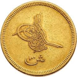 Minca > 100qirsh, 1861 - Egypt  - obverse