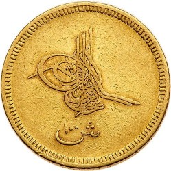 Moeda > 100qirsh, 1861 - Egito  - obverse