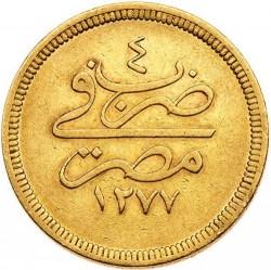 Moeda > 100qirsh, 1861 - Egito  - reverse