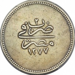 Moeda > 20 qirsh, 1861 - Egito  (Silver /gray color/. Old type) - reverse