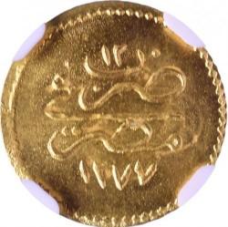 Minca > 5qirsh, 1861 - Egypt  (Gold /yellow color/) - reverse
