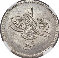 Moeda > 5qirsh, 1861 - Egito  (Silver. Flower near tugra) - obverse