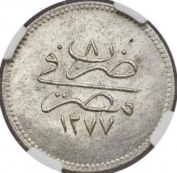 Moeda > 5qirsh, 1861 - Egito  (Silver. Flower near tugra) - reverse