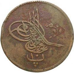 Minca > 10para, 1861 - Egypt  (Bronz /hnedá farba/) - obverse