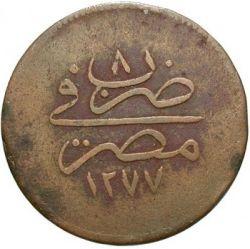 Moneta > 10para, 1861 - Egipt  (Brąz /brązowy kolor/) - reverse