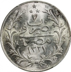 Munt > 10qirsh, 1909 - Egypte  - reverse