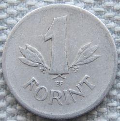 Münze > 1Forint, 1949-1952 - Ungarn  - obverse