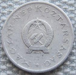Münze > 1Forint, 1949-1952 - Ungarn  - reverse