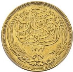 Moneta > 100piastre, 1916 - Egitto  - obverse