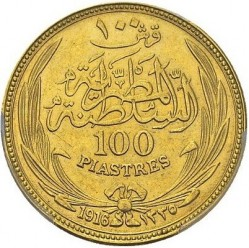 Moneta > 100piastre, 1916 - Egitto  - reverse