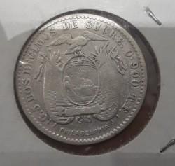 سکه > 2decimos, 1884-1916 - اکوادور  - reverse