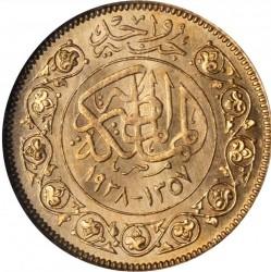 Монета > 100піастрів, 1938 - Єгипет  - reverse