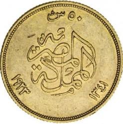 Moneda > 50piastras, 1923 - Egipto  - reverse