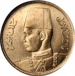 Монета > 50піастрів, 1938 - Єгипет  - obverse