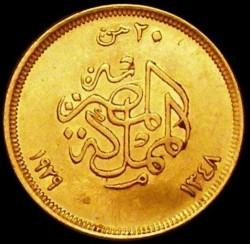 Moneda > 20piastras, 1929-1930 - Egipto  - reverse