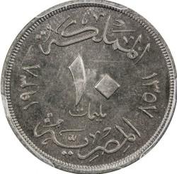 Moneda > 10milliemes, 1938-1941 - Egipto  - reverse
