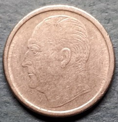Mynt > 25 ore, 1968 - Norge  - obverse