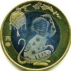 Moneta > 10yuan, 2016 - Cina  (Serie Anno Lunare - Anno della scimmia) - reverse