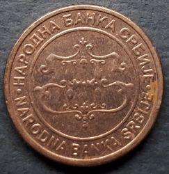 Pièce > 1dinar, 2003-2005 - Serbie  - obverse