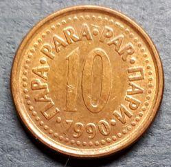 Νόμισμα > 10Πάρα, 1990-1991 - Γιουγκοσλαβία  - reverse
