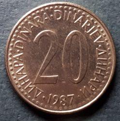 Moneta > 20dinarów, 1985-1987 - Jugosławia  - reverse