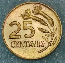 Minca > 25centavos, 1966-1973 - Peru  - reverse