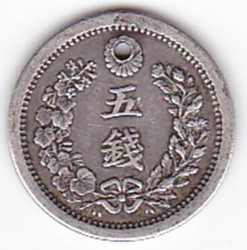 Coin > 5sen, 1873-1877 - Japan  - obverse