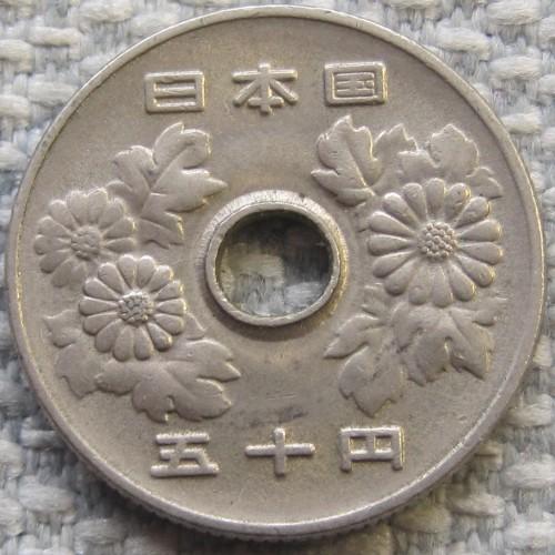 50 Yen 1979 Japan Münzen Wert Ucoinnet