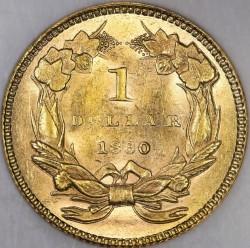 Νόμισμα > 1Δολάριο, 1856-1889 - Η.Π.Α  (Large Indian Head) - reverse