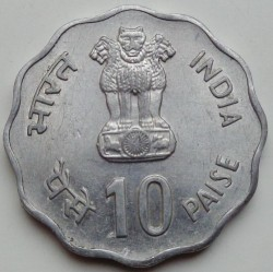 Moneta > 10paise, 1982 - Indie  (IX Igrzyska Azjatyckie) - obverse
