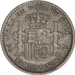 Монета > 10сентаво, 1896 - Пуэрто-Рико  - reverse