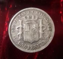 Minca > 1peseta, 1869-1870 - Španielsko  - reverse