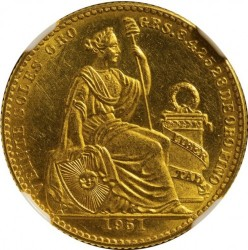 Moneta > 20soles, 1951 - Perù  - reverse