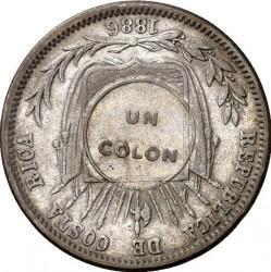 Монета > 1колон, 1880-1890 - Коста-Ріка  - reverse