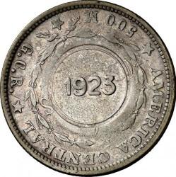 Монета > 1колон, 1917-1918 - Коста-Ріка  - obverse