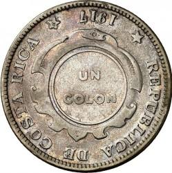 Монета > 1колон, 1917-1918 - Коста-Ріка  - reverse