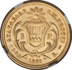 Moneda > 5pesos, 1869 - Guatemala  - reverse