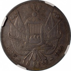 سکه > 1 پزو, 1859 - گواتمالا  (Silver /gray color/) - reverse