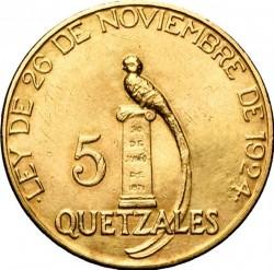 מטבע > 5קצאל, 1926 - גוואטמלה  - reverse