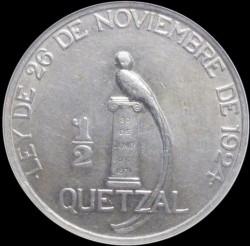 Moneda > ½quetzal, 1925 - Guatemala  - reverse