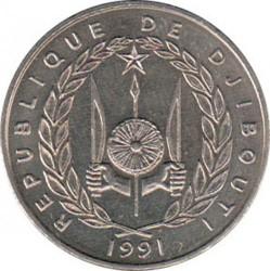 Coin > 50francs, 1977-2017 - Djibouti  - obverse