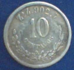 Монета > 10сентавос, 1869-1897 - Мексико  - reverse