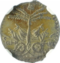 Монета > 12сантима, 1813-1815 - Хаити  - obverse