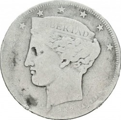 Münze > 5Reales, 1858 - Venezuela  - obverse