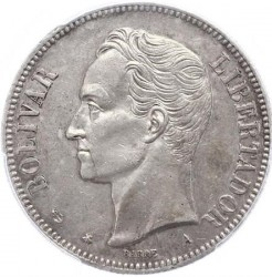 Coin > 1venezolano, 1876 - Venezuela  - obverse