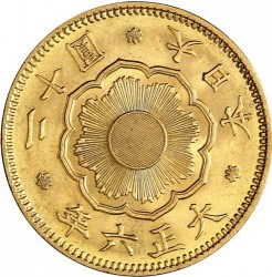 Coin > 20yen, 1912-1920 - Japan  - obverse